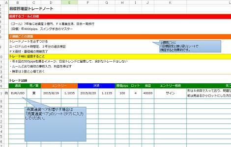 酒田五法は風林火山―相場ケイ線道の極意 | 日本証 …
